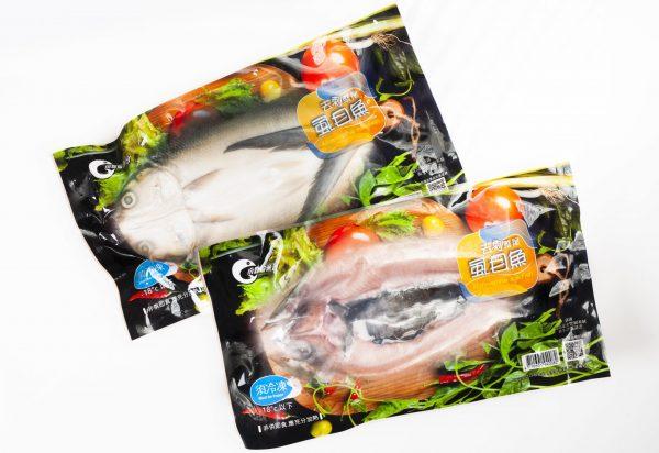 虱目魚promo